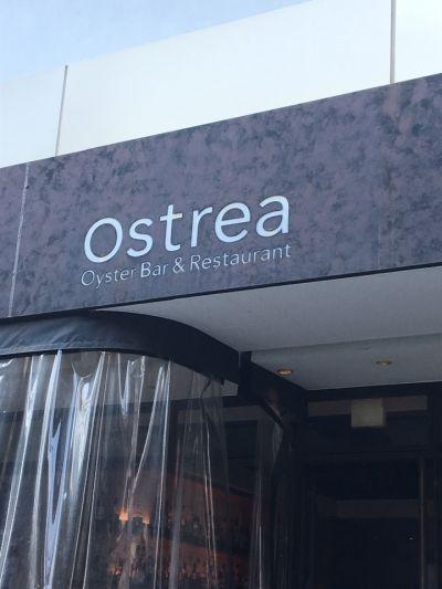 オストレア(Ostrea)六本木店