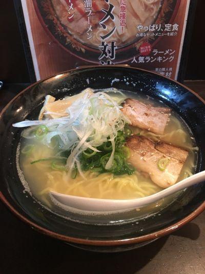 麺屋 七福神 堀川御池店