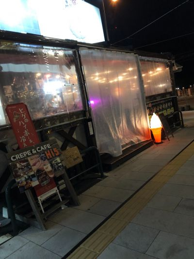 CREPE&CAFE Hi5