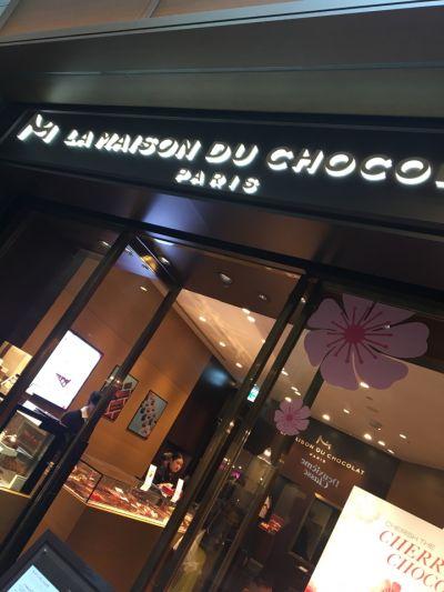 LA MAISON DU CHOCOLAT(ラ メゾンドショコラ)六本木ヒルズ店