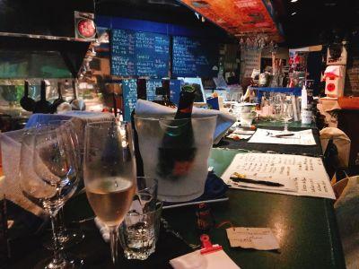仏蘭西居酒屋ありす