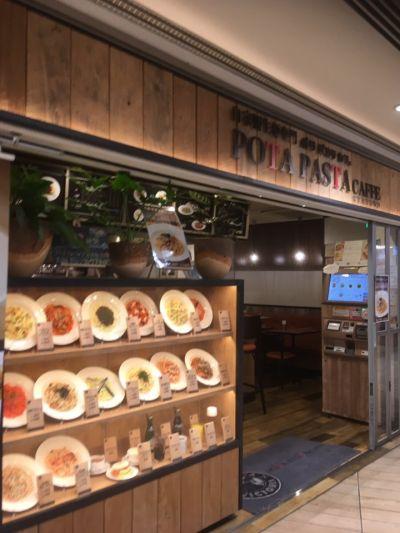 ポタ パスタ カフェ (POTA PASTA CAFFE)本厚木ミロードイースト店の口コミ