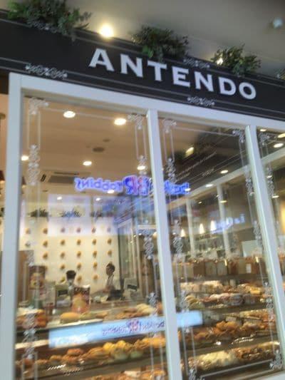 アンテンドゥ(ANTENDO) 町田マルイ店