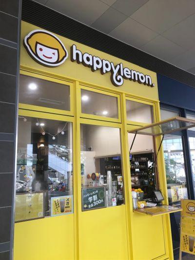 happylemon 沖縄opa店