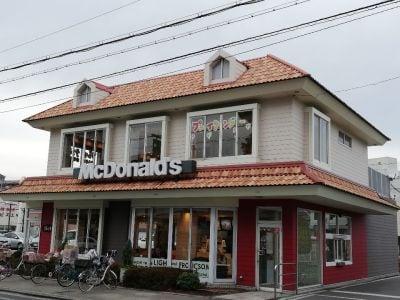 マクドナルド 八尾宮町店
