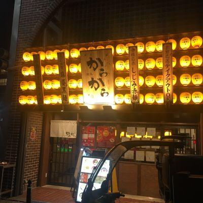 麺屋からから 西心斎橋店
