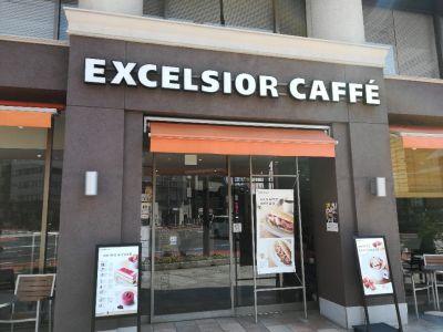 エクセルシオールカフェ 神田小川町店