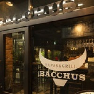 tapas&grill BACCHUS