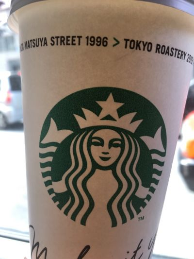 スターバックスコーヒー 京都BAL店