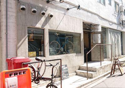 Sports & Bicycle Bar Asakusabashi KUHNS