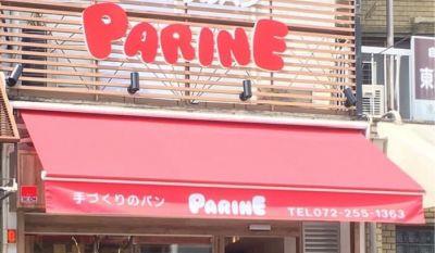 PARINE 堺店パリーネ