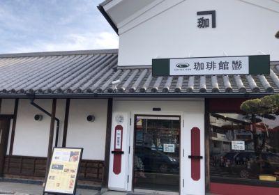 珈琲館 蔵 祝谷店