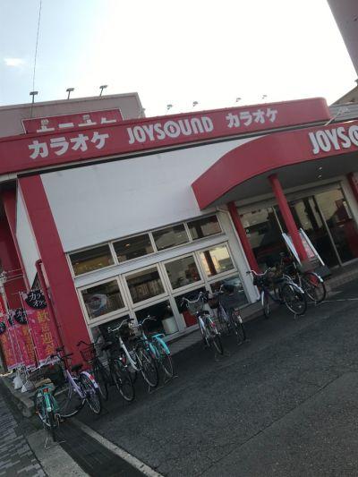 カラオケJOY SOUND北花田店