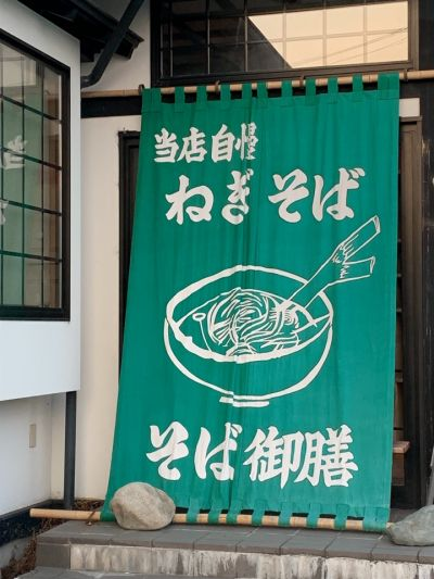 麺麺亭 そば御膳