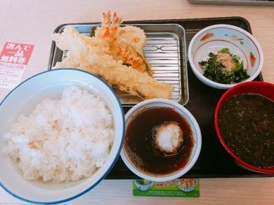 天丼・天ぷら本舗さん天 与野本町店