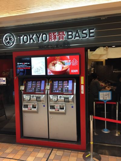 TOKYO豚骨BASE MADE by博多一風堂 品川店の口コミ