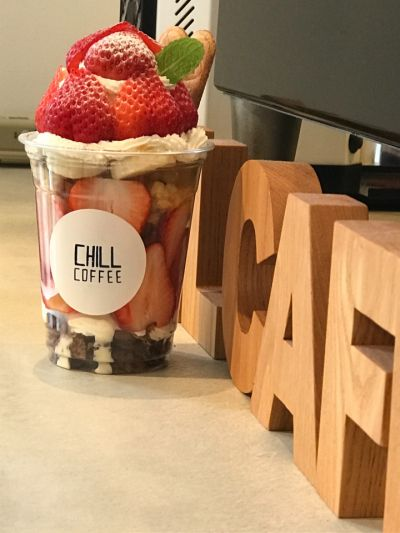CHILL CAFE.