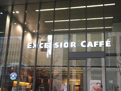エクセルシオールカフェ 堺筋本町店