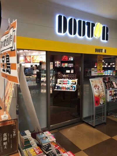 ドトールコーヒーショップ 会津若松アピオ店