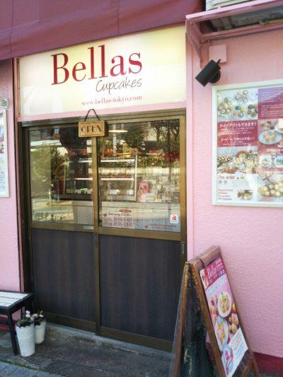 Bellas cupcakesの口コミ