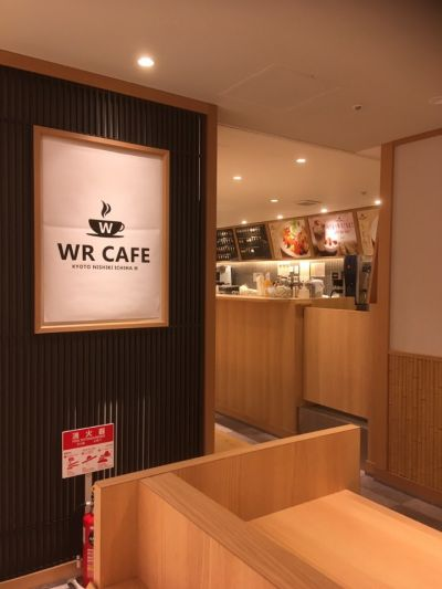 ダバール カフェ (WR CAFE) 横浜ビブレ店