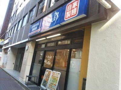 ゆで太郎 築地2丁目店