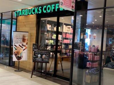 スターバックスコーヒー ビーンズ戸田公園店の口コミ
