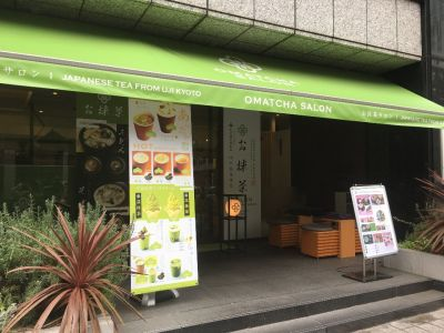 OMATCHA SALON 淀屋橋