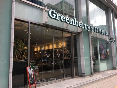 Greenberry's COFFEE 谷町店の口コミ