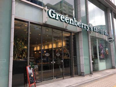 Greenberry's COFFEE 谷町店