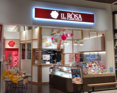 イルローザ イオンモール徳島店
