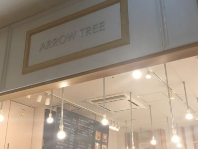 ARROW TREE KARASUMA(アローツリーカラスマ)