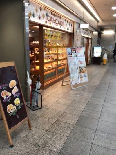 CASCADE ゼスト御池店