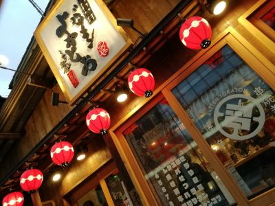 博多串焼き バッテンよかとぉ 新潟店
