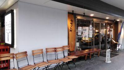 天ぷら大吉 なんば店