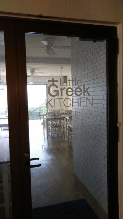 Little GREEK Kitchen