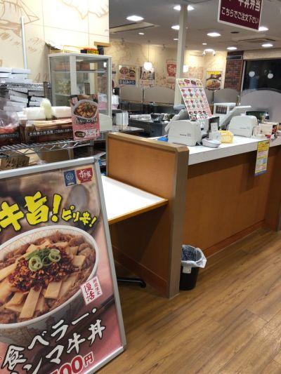 すき家 会津若松店