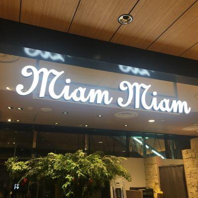 MiamMiam ミャムミャム ルクア大阪店