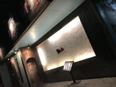 動く町 光の都市店 宜野湾店