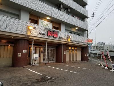 (株)助格 天山店