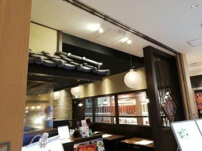 鶏料理 鉄板焼 かしわ パルコヤ上野店