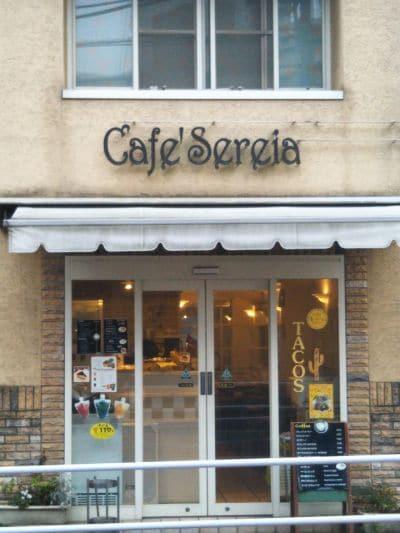 Cafe Sereia