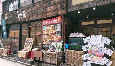 海鮮居酒屋 えん屋 中野北口店