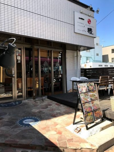 焼肉 一瑳 新松戸店