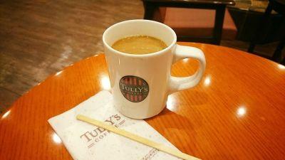 タリーズコーヒー エミフルMASAKI店