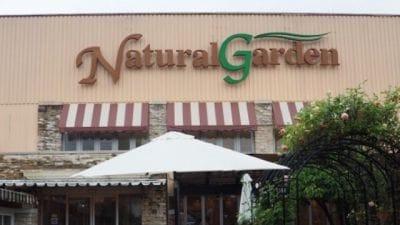 自然食レストラン Natural Garden ナチュラルガーデン