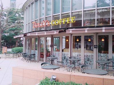 タリーズ コーヒー 神保町三井ビルディング店の口コミ
