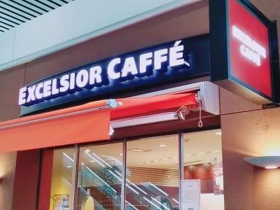 エクセルシオール カフェ 新宿ファーストウエスト店