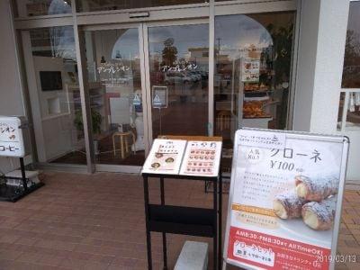 アンプレシオン 豊川マチニワ店の口コミ