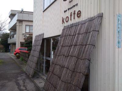 koffe (コッフェ)の口コミ